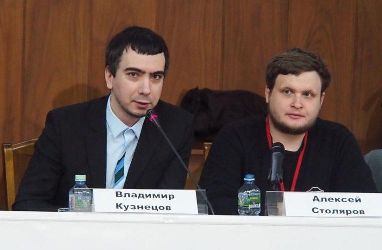 Dwóch rosyjskich dowcipnisiów zażartowało z Andrzeja Dudy