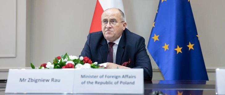 Spotkanie Przewodniczących Parlamentarnych Komisji Spraw Zagranicznych państw Grupy Wyszehradzkiej, Łotwy i Estonii